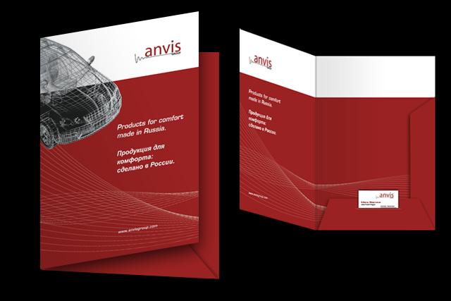 Präsentationsmappe für Anvis (Automotive)