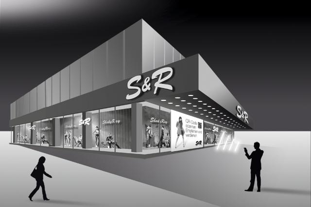 Illustration für Fashion-Shop für Portal für digitales Empfehlungsmarketing