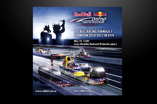 F1 Keyvisual Gestaltung für Red Bull
