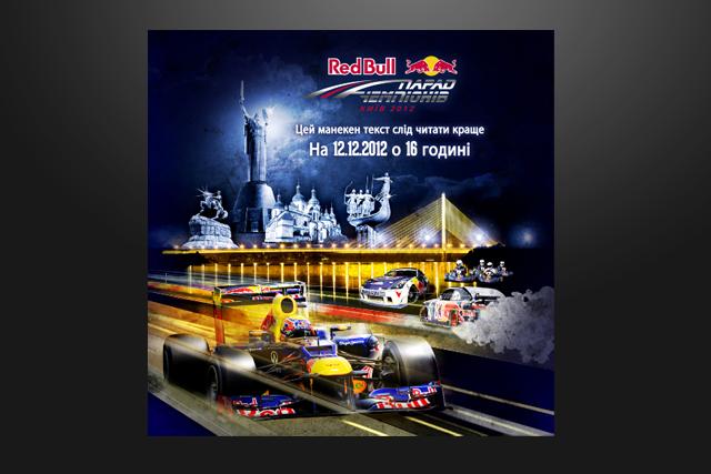 Formel 1 Keyvisual Entwicklung für Red Bull